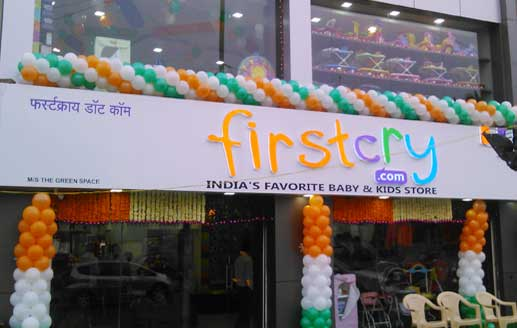 FirstCry Baby Store Store in Baner (Near Me) Pune