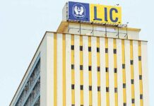 LIC Plans 2021 - Policies Of Life Insurance Corporation of India